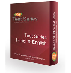 Test Series Software Image